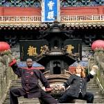 China2004 - Classical Martial Arts Centre