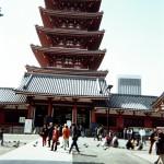 Tokyo - Classical Martial Arts Centre