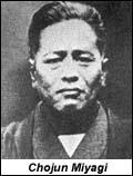 Sensei Chojun Miyagi - Classical Martial Arts Centre