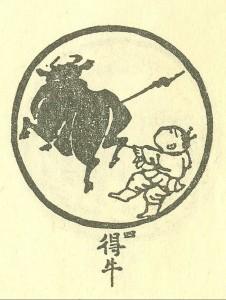 Bull-4 - Classical Martial Arts Centre - Toronto Central Region - Martial Arts classes offered in Toronto - Adults and Children - Karate-Do, Jiu Jitsu, Self-Defense, Tai Chi Chuan, Chi Gung, Ba Gwa, Iaido, Jodo, Kobudo, Ancient Weaponry, Kali.