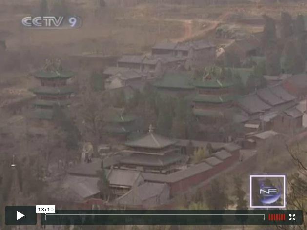 kungfu-1-thum