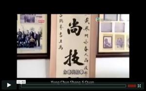 White Crane to Goju
