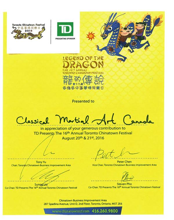 Chinatown-Demo-certificate